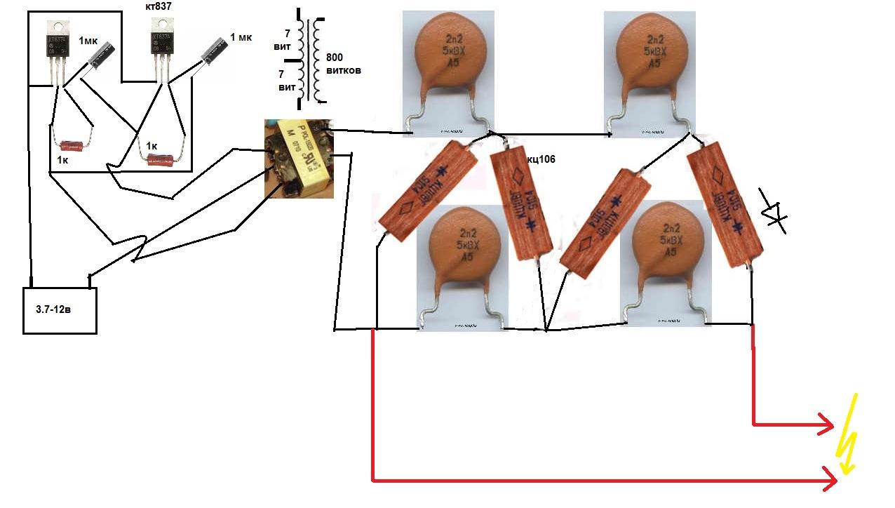 схема самодельного мини шокера:
